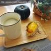 秋の味覚☆手作りスイートポテト