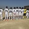 H30 3/31 U-18 前期リーグ 第6節 夕陽丘高校戦