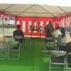 岡山市中区祇園の家 地鎮祭