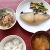 【レポート】春の一汁三菜