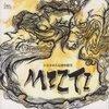 小谷まゆみ, 國仲勝男: Mizti (2012) ふっと肉体から抜けるような軽さ