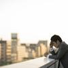 【悩み解消】あなたの悩みを整理する。今やるべきことが見つかる5つのステップ