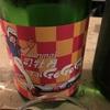 司牡丹、マッハGOGOGOラベル 純米酒の味。
