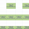 【個人的】情報科学専攻の2016年春学期のクラス一覧