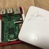 僕とRaspberry Pi