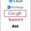 Gmail/連絡先/Googleカレンダー/メモのiOS同期設定