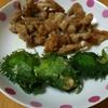 はま寿司の「まぐろの大葉はさみ揚げ」を作ってみました。