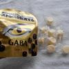【グリコ・QBB】GABA(ギャバ)とチーズでストレス&便秘を解消!
