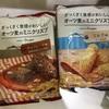 輸入菓子:エヌエス:オーツ麦のミニクリスプ(チョコレート・ミルク)/TIPOクッキー (バター・チョコチップ)/アルルイアーサーココアクリームビスケット