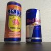 REX BULLとRed Bull