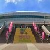 グリーンアリーナ神戸の詳細情報/フットサル試合会場 体育館情報データベース
