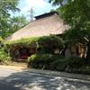 【日本遺産】箱根八里を一里くらい歩いてきた(1)畑沢から甘酒茶屋