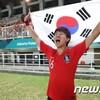 ガンバ大阪・ファンウィジョが城南FCユースにアジア大会報奨金を全額寄付