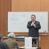 平成30年度第2回福祉学習会開催報告(平成31年2月1日開催)2018.3.12