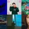 【 K-POP週間チャート(01.13~01.19) 】