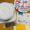 卵、小麦、牛乳不使用!シャトレーゼのケーキを購入!