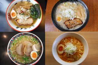 【地元函館市民100人がおすすめする】本当に美味しい北海道・函館ラーメン人気ランキング! ベスト5【完全保存版】