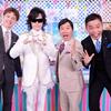 日本の歌手のToshlが「万人の国民アイス総選挙2018」に出演する。