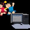 子供の習い事にプログラミングさせよう プログラミングで将来安泰