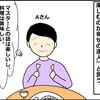 茂木健一郎さんが考える、幸せの達人の条件とは