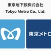 【東京メトロ上場】上場時の株価と株主優待を予想してみる!