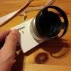 おっさん、1 Nikkor 18.5mm F1.8向けの安物レンズフードを購入する