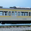 TOMIX 98999 JR103系1000番代 三鷹電車区黄色帯セット 限定品 その4