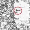 人工島 北九州空港