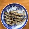 天然鮎の塩焼き  チューリップ