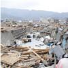 霊視で大地震や大災害について見てくれるの?