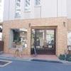 武蔵小杉「COUTURE BAKE(クチュールベイク)」〜オーダー紳士服店に併設された、アイシングクッキーが可愛いカフェ〜