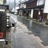 【雨の上田散歩】①刀屋~上田大明神~柳町