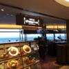 マツコの知らない世界で紹介された羽田空港のハンバーグを食べてみましょう エアポートグリル&バール