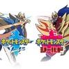 【ポケモン剣盾】復帰勢による殿堂入り後までのプレイ感想