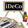 2021年3月 iDeCo運用状況 損益率23.6%