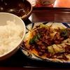 札幌市 中華料理 香州 / ランチでも餃子を食べたかった