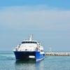 「ホアヒン」~「パタヤ」迄の移動交通機関は、ちょっと料金高いけど船(Royal Passenger Liner)が便利で早い!!