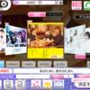 「乃木坂46リズムフェスティバル」楽曲選択画面を中心にメインの画面の感想を書いてみました。Z軸を意識すると情報の整理の仕方も変わってくる。