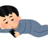 今日から俺は!!「はてなブログ」ガチ勢になる!!