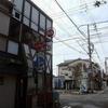 純喫茶 富 BENZ 103(とみ)/茨城県水戸市