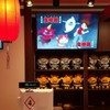 ヨロズマート甲子園店 3回目の訪店! 感謝祭メダル はぐれ狙い・・・ 妖怪ウォッチ・・・・・・