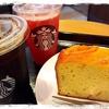 スタバの店員さんおススメ!ドリップコーヒーと3種のオレンジを使った季節のケーキ🍊