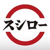 スシローアプリがデザイン刷新!持ち帰り寿司の予約にも対応!