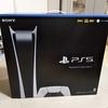 我が家にPlayStation5(PS5)がやってきた