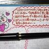 ねこ日記(2/12~2/14) #万年筆 #ねこ #ほぼ日手帳 #日記