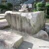 田中山神社と手水鉢