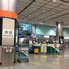香港ともお別れ 香港駅からエアポート・エクスプレスヘ乗って @ 香港
