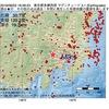 2016年06月02日 18時36分 東京都多摩西部でM3.1の地震
