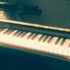 ピアノ、昨年と今年の抱負。珍しく長いので、ピアノオタク向け!