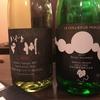 激安ワインのカラクリとは@ワイン